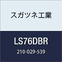 スガツネ工業 DIY収納用パーツ・キット LAMP 配線孔キャップ 挟み込みタイプ ダークブラウン LS76DBR 1