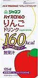 ジャネフ ハイカロ160 りんごドリンク 125ml