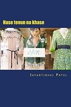 Hase tenun na khase: A book of Gujarati jokes (Gujarati Edition)
