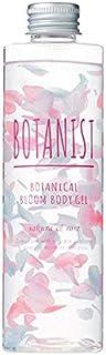 ボタニスト ボタニカルブルームボディジェル 200ml 3本セット 春の空を彩る万満開のサクラとローズの香り