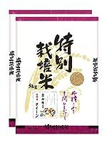 3分づき 信州産 特別栽培米 ミルキークイーン 10kg(5kg×2) 令和2年産