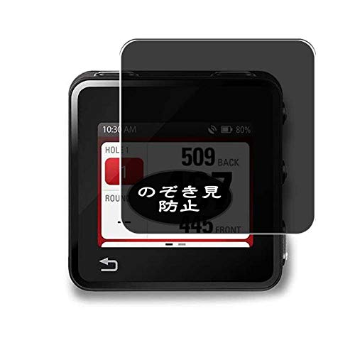Vaxson Anti Spy Schutzfolie, kompatibel mit Motorola MotoActv GPS Fitness smartwatch Smart Watch, Displayschutzfolie Bildschirmschutz Privatsphäre Schützen [nicht Panzerglas]