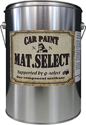 g-select 車輌塗装用1液ウレタン艶消し塗料「MAT.SELECT」刷毛・ローラー塗装可能 レトロカラー 【R-1】ビンテージグリーン 4Kg缶