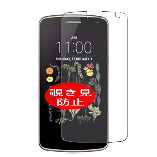 VacFun Anti Espia Protector de Pantalla para LG K5 X220 / X220ds...