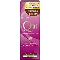 DHC Q10美溶液カラートリートメントLブラウンSS170g