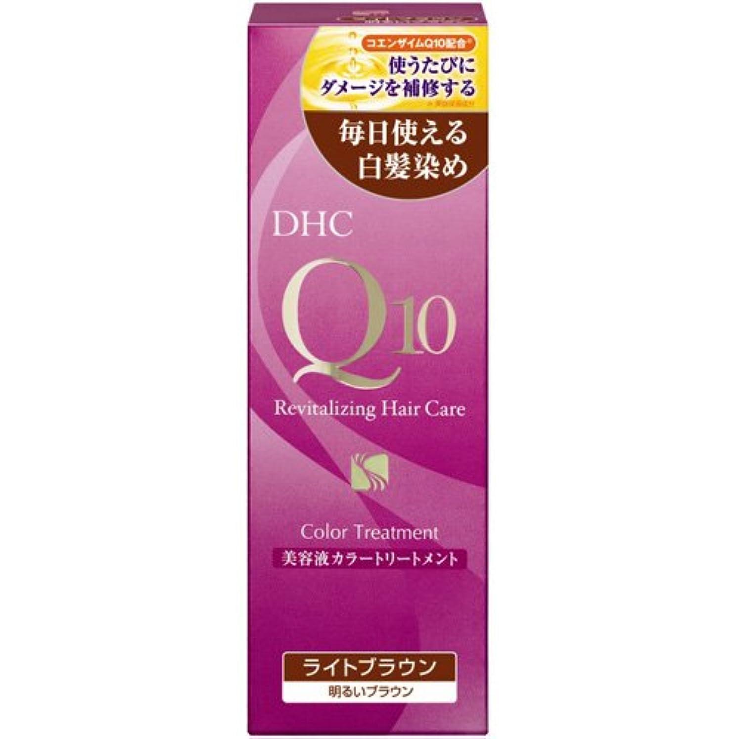 不道徳油仮定DHC Q10美溶液カラートリートメントLブラウンSS170g