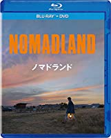 ノマドランド ブルーレイ+DVDセット [Blu-ray]