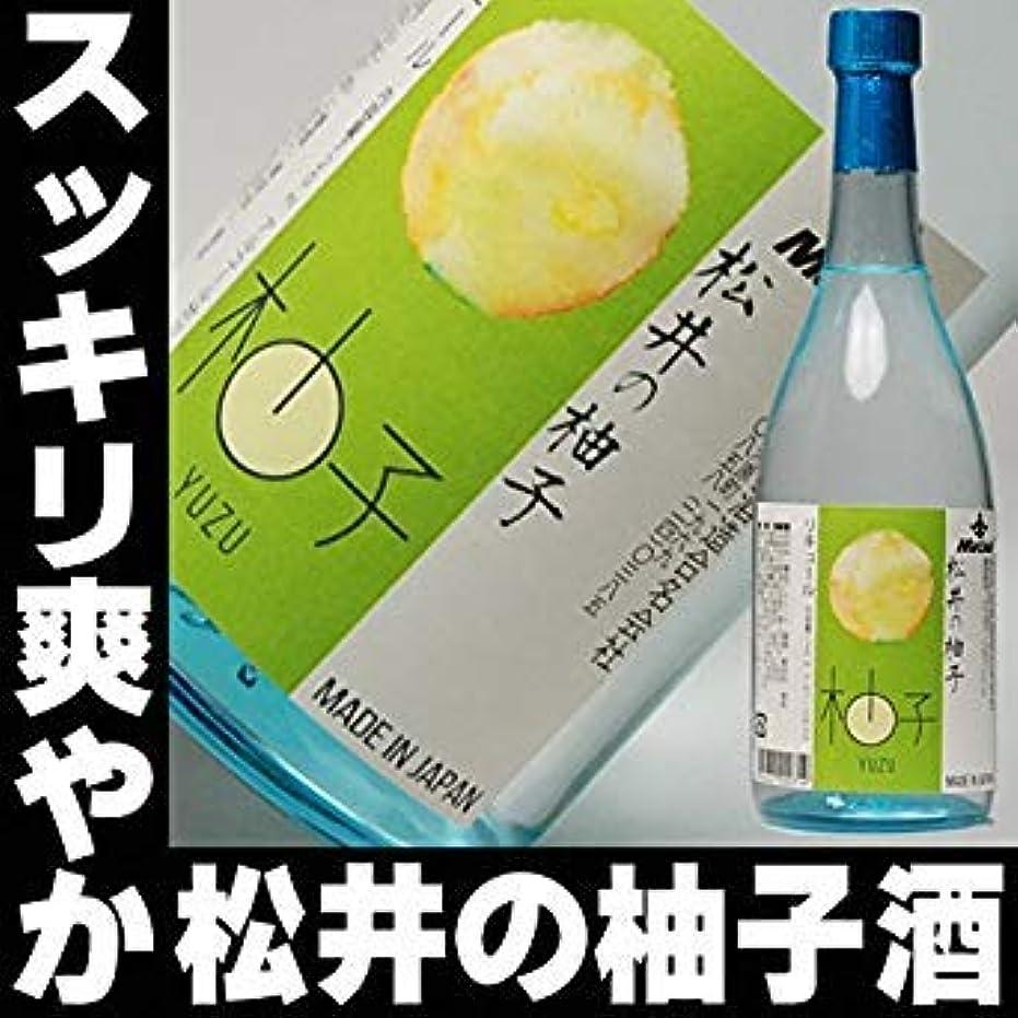 輸送ゆるい発行する松井の柚子酒720ML1本(アルコール10%)
