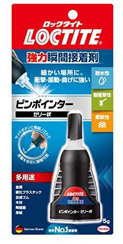 LOCTITE(ロックタイト) 強力瞬間接着剤 ピンポインター ゼリー状 多用途 5g LPJ-005