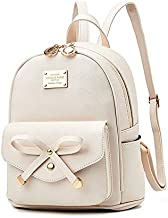 Socutee Leather Backpacks Purses Convertible Mini Shoulder Bag School Bag for Girls Off-white , 22x15x26cm / 8.6x5.9x10.2inch