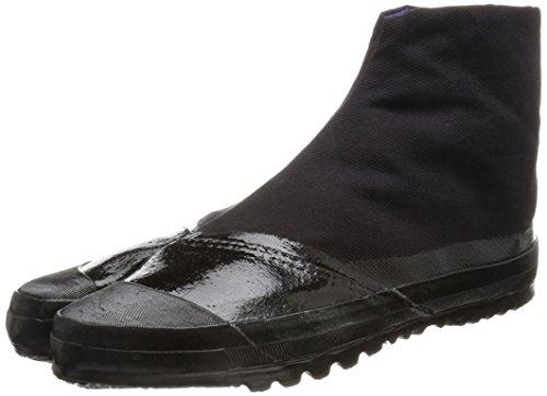 [ムーンスター] 地下足袋 作業履き 股付 2E メンズ レディース 改良地下3枚A 3マイハゼ JP JP25.5(25.5cm)