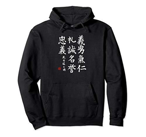 7 Tugenden der Samurai Bushido Ehrenkodex Japan Kalligrafie Pullover Hoodie