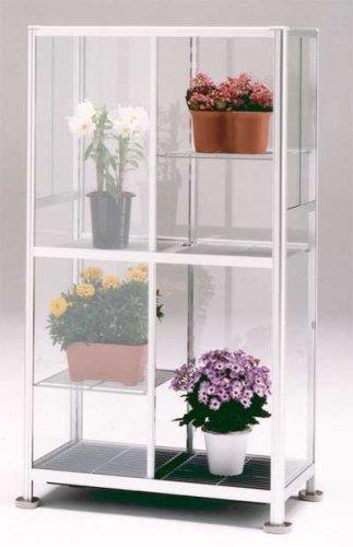 室内用温室 シルバー FHB-1508S