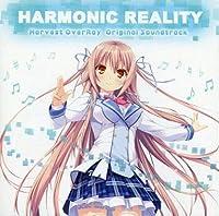 HARMONIC REALITY ハーヴェストオーバーレイ オリジナルサウンドトラック 特典 予約特典