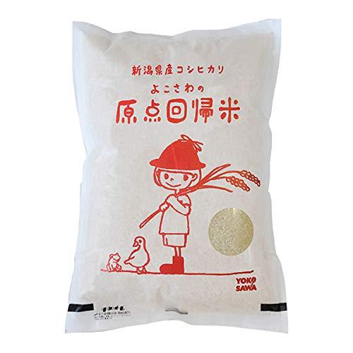 新潟県産コシヒカリ 原点回帰米 玄米 2キロ 有機JAS認証コシヒカリ 無農薬・オーガニック栽培