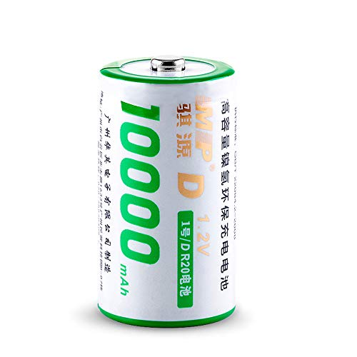 SACYSAC batterij aardgas zaklamp recycling gebruik gasfornuis warmwatermaker nr. 1 batterij groot