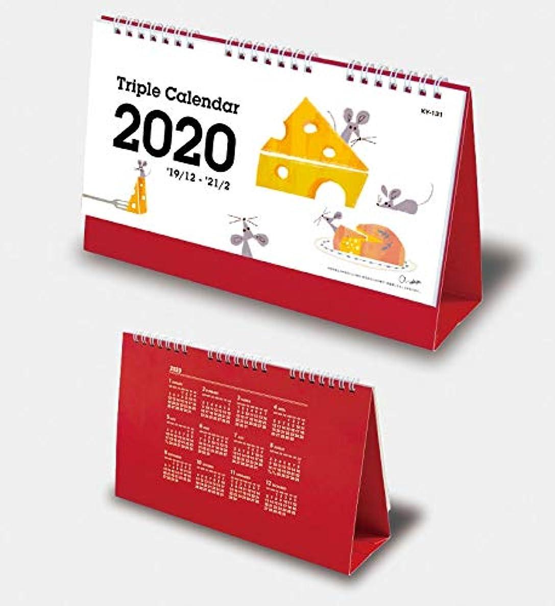 面タブレット囲む卓上金属リングカレンダー トリプル 名入れ 500冊