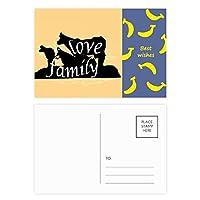 ブラックハイエナの自然動物のシルエット バナナのポストカードセットサンクスカード郵送側20個