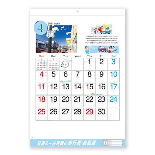 新日本カレンダー 2021年 カレンダー 壁掛け ベストドライバー NK439