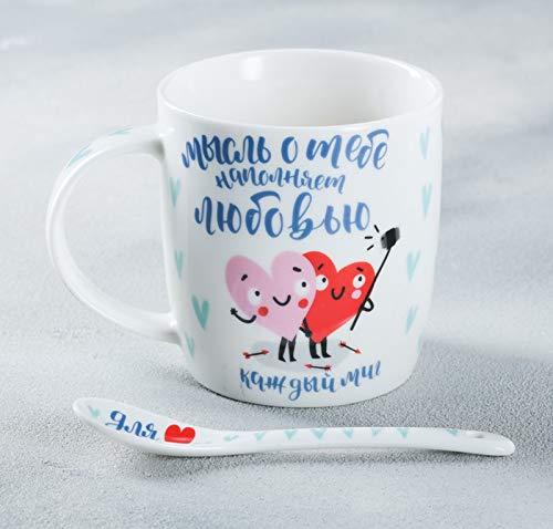 GMMH Bonito y divertido juego de taza de café con cuchara como idea de regalo para mamá, papá, abuela, abuelo, amante, día de la madre, cumpleaños ruso (para seres queridos)