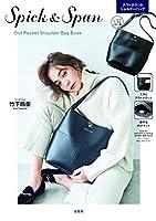 Spick & Span Out Pocket Shoulder Bag Book (ブランドブック)