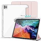 Gahwa Hülle Kompatibel mit iPad Pro 12.9 Zoll 2020 & 2018