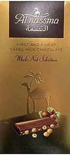 Al Nassma Camel Milk Chocolate w/ Hazelnuts