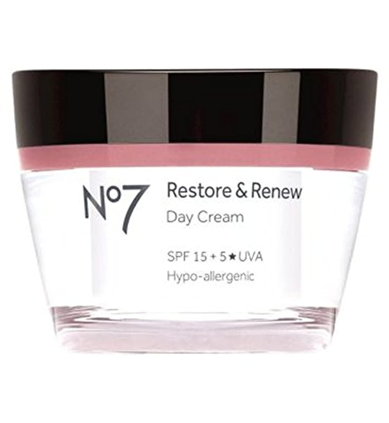 自体慣性中絶No7はデイクリームSpf 15 50ミリリットルを復元&更新します (No7) (x2) - No7 Restore & Renew Day Cream SPF 15 50ml (Pack of 2) [並行輸入品]