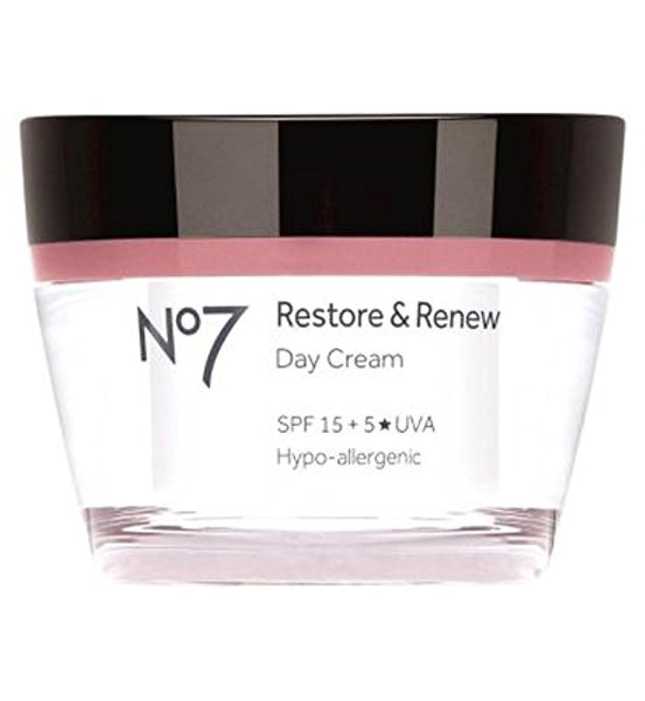 お香サイドボード覗くNo7 Restore & Renew Day Cream SPF 15 50ml - No7はデイクリームSpf 15 50ミリリットルを復元&更新します (No7) [並行輸入品]