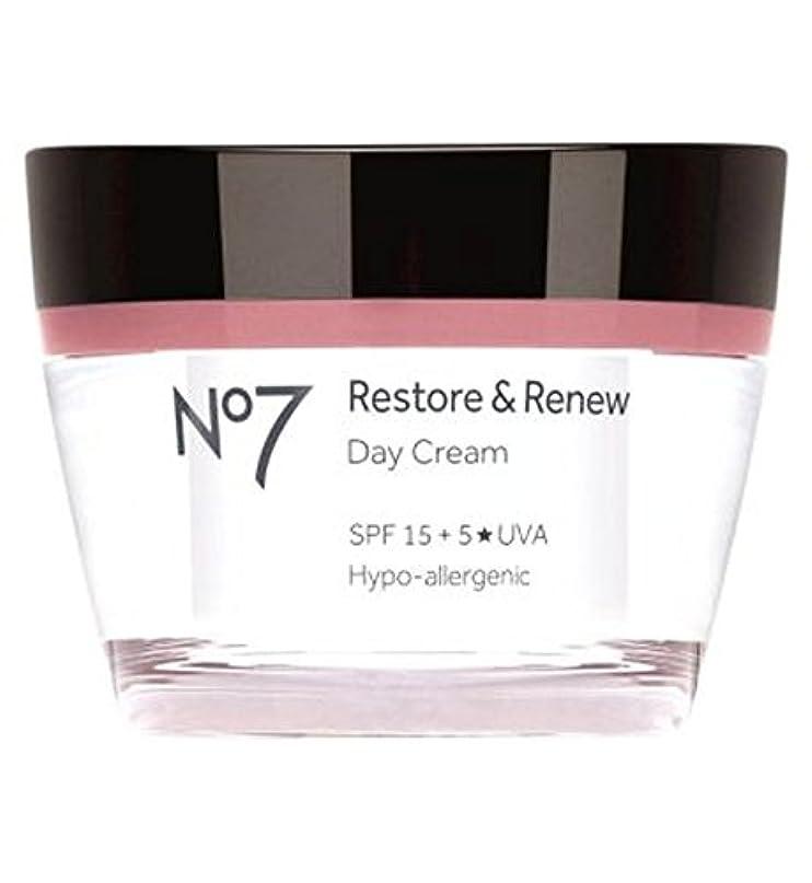 アラブ申し立てるウェブNo7 Restore & Renew Day Cream SPF 15 50ml - No7はデイクリームSpf 15 50ミリリットルを復元&更新します (No7) [並行輸入品]