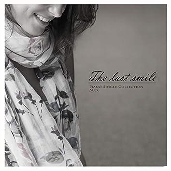 마지막 미소