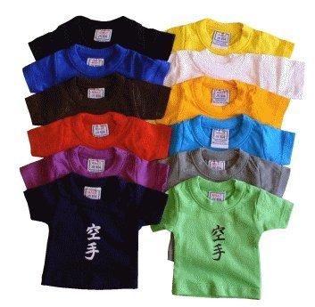 S.B.J - Sportland Mini T-Shirt Judo grün