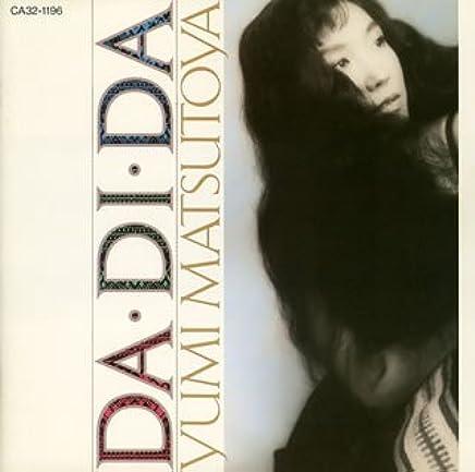 DA・DI・DA(ダ・ディ・ダ