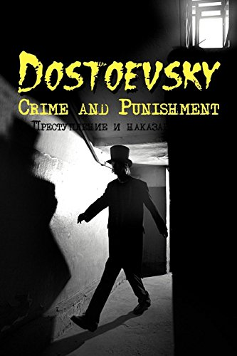 Russian Classics in Russian and English: Crime and Punishment by Fyodor Dostoevsky (Dual-Language Book) (Russian Edition)
