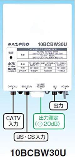 マスプロ4K・8K衛星放送(3224MHz)対応CATV・BS・CSブースター10BCBW30U-B(7BCB28U後継品)