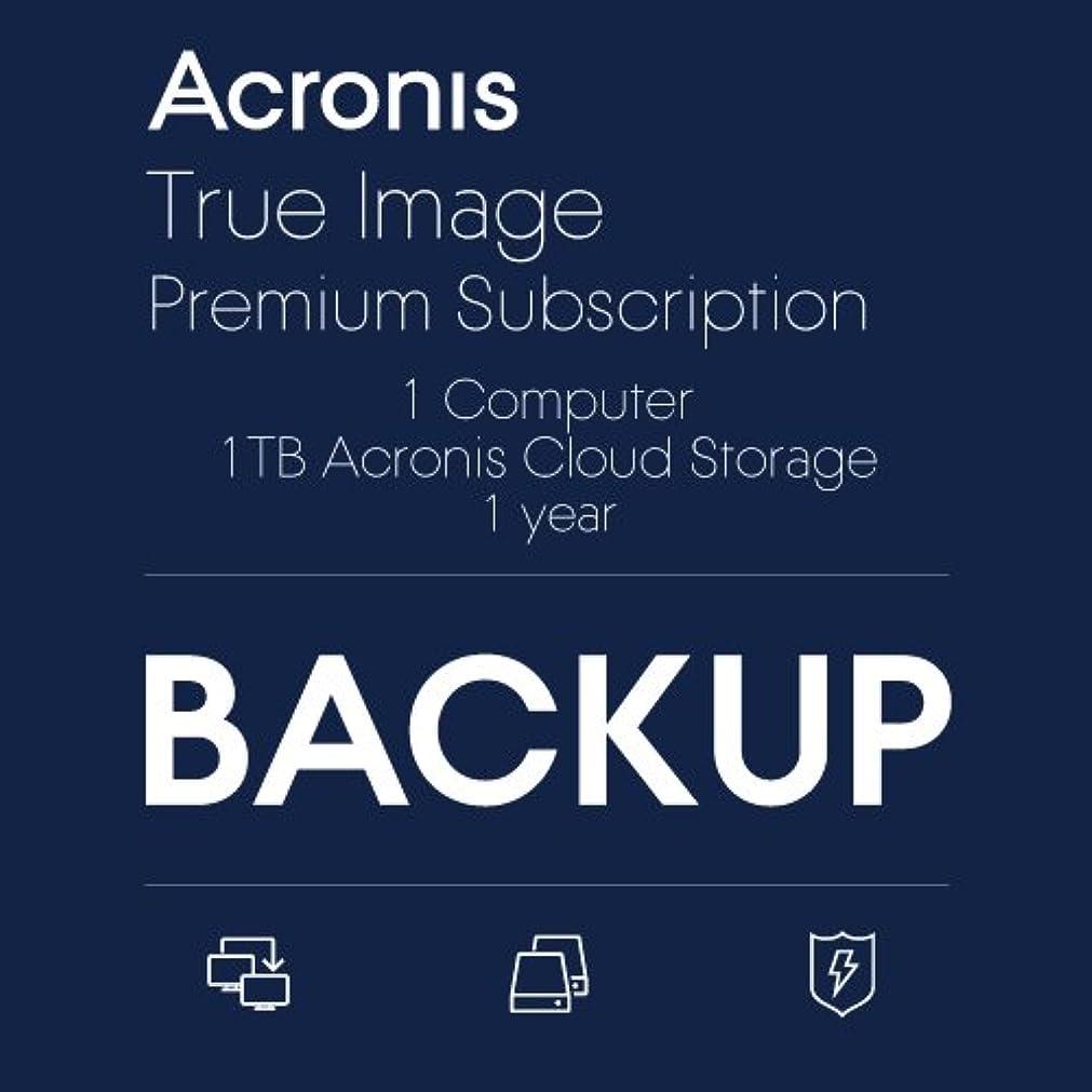 コンプリートどこにでも優れましたAcronis True Image Premium Subscription 1 Computer|オンラインコード版