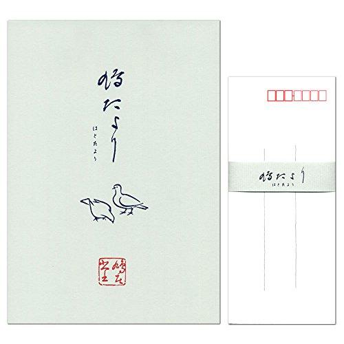 鳩居堂 レターセット鳩たより 縦罫 表紙:緑 便箋30枚と封筒10枚セット 19-109・29-109