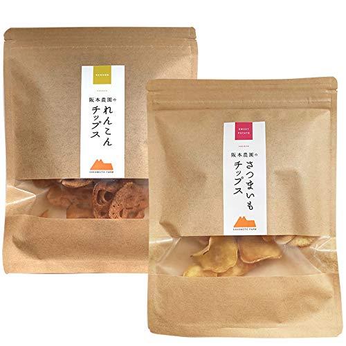 野菜チップス 2種類入 無添加 無着色 砂糖不使用 福岡県産