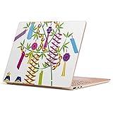 Surface Laptop Go 専用 スキンシール サーフェス ラップトップ ゴー ステッカー カバー ケース フィルム アクセサリー 保護 013406 七夕 笹 イベント