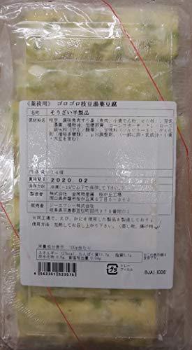 ゴロゴロ 枝豆 湯葉 豆腐 14個×16P 冷凍 業務用 そうざい半製品