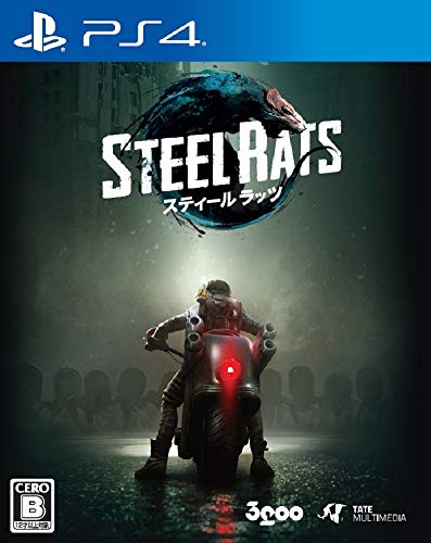 3goo Steel Rats SONY PS4 PLAYSTATION 4 JAPANESE VERSION [video game]