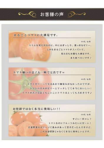 たらみ豊潤の極みこいこいトマト195g×6個