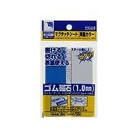 ベロス マグタッチシート両面カラーカット 青/白 MN-3010W (BLXWH) 00004329【まとめ買い5枚セット】