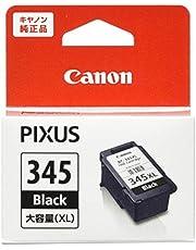 Canon 正品 墨盒 BC-345/346, BC-345XL