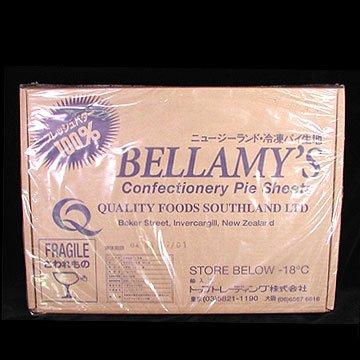 ニュージーランド産ピュアフレッシュバター100% 冷凍パイシート9kg(30x40サイズ24枚入り)