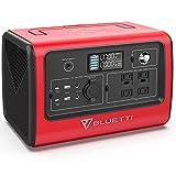 BLUETTI EB70ポータブル電源大容量716Wh 700W AC100V