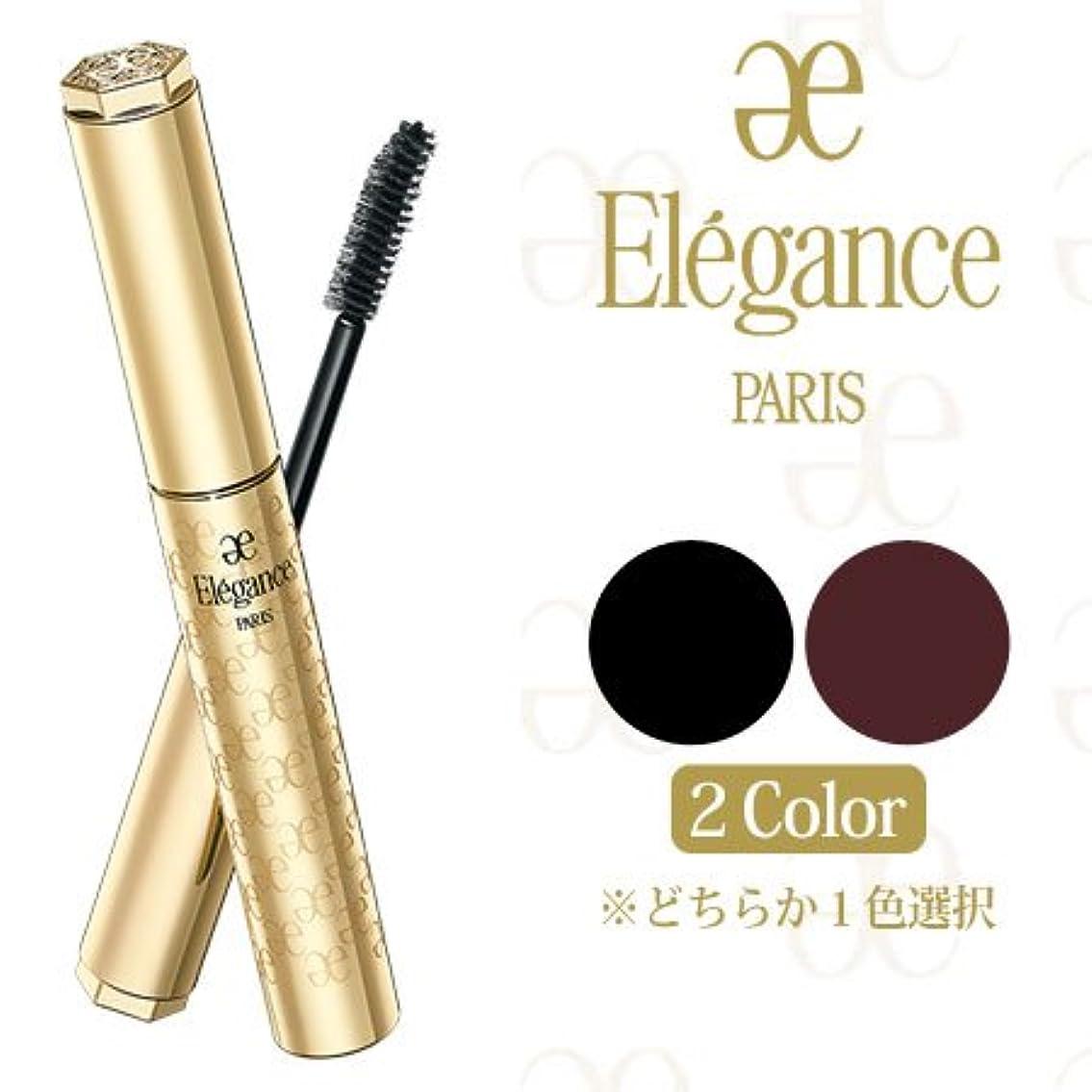 剃るホバー流用するエレガンス フルエクステンション マスカラ 2色展開 -ELEGANCE- BR20