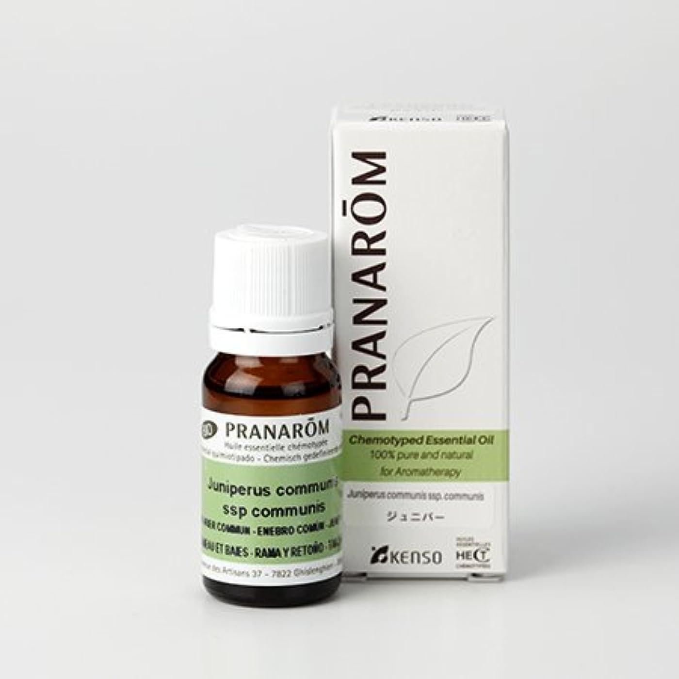 タイマーシュガー記事プラナロム ( PRANAROM ) 精油 ジュニパー 10ml p-88