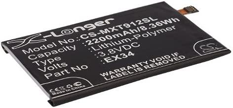 motorola ex34 battery