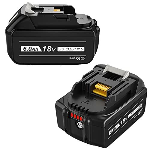 Boetpcr 互换 マキタ18vバッテリー BL1860B マキタ互换バッテリー マキタバッテリー 6.0Ah 18vバッテリー 2個セット LED残量表示 高品質なセル搭载 電動工具用バッテリー BL1830 / BL1840 / BL1850 / BL1860 対応 PSE認証取得済み 日本国内出荷
